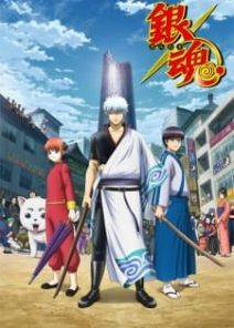 gintama cover