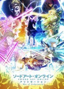 Sword Art Online Alicization - War of Underworld 2nd Season Subtitle Indonesia